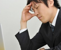 営業のコツおしえます 営業スタイルや売上アップに悩んでいる営業マン必見!