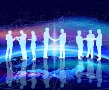 ECのビジネスモデルについてアドバイスします 起業・副業でビジネスモデルを作る方に役立ちます