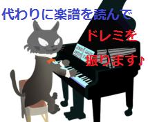 楽譜読まなくてもこれでOK♪ドレミをふります 楽器をやるけど楽譜がネックになってるあなたへ