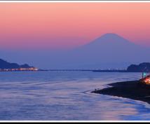 女性が喜ぶ!神奈川でオススメデート教えます 男性ならデートで女性を喜ばせたい!そんなあなたに《神奈川編》