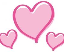 恋愛依存から抜け出す方法教えます 本当に好きなのか、さみしいから一緒にいるだけなのか…