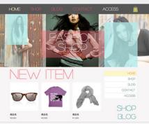 お店のホームページ作ります お店のホームページをwixで制作いたします