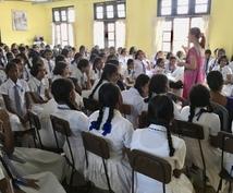 スリランカ のシンハラ語を教えます オーダーメイドでシンハラ語を話すことができるように教えます!