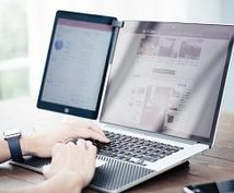 成果の出ないLPやアフィリエイトページを添削します 成約率の低いページの添削と改善法アドバイス