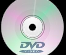 【裏技】無料で好きなDVDが借りれてお金まで貰えちゃう方法をお教えします♪