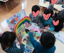 保育園子ども用制作物などのデザイン・作り方考えます 保育雑誌不使用で保育園7年間勤務☆アイデアたくさんあります!