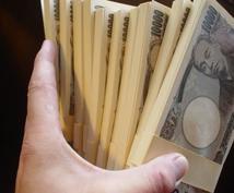 副業教えます 完全在宅!初期費用ゼロ!圧倒的な継続収入を獲得したい方へ!