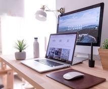 海外歴5年のプロがバイリンガルサイト作成します Wordpressのプラグインを用いたバイリンガルサイト作成