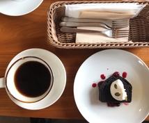 カフェ巡りを沢山したい方に良い情報をお教えします カフェによく行く方、いろいろなところに旅行する方