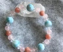 恋愛運金運健康運etc天然石の組み合わせ教えます あなたのオリジナル天然石メニューをご提案します。