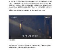 韓→日 翻訳承ります **在韓6年、自然な日本語に翻訳します