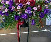 スタンド花・楽屋花の贈り方教えます 推しへの「好き」をカタチにしましょう!