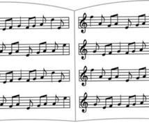 演奏依頼、作曲された曲へのアドバイスいたします ピアノの演奏依頼、アドバイスなど受け付けます!