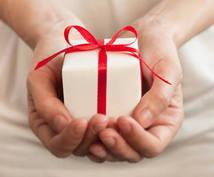 元秘書が喜ばれる贈り物を提案します どんな贈り物をすればいいのか悩まれている方へ