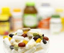 あなたにあったサプリメントを指導します ダイエット、トレーニング、健康維持にお悩みの方にオススメ