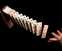 初心者も簡単にできる衝撃トランプマジックを教えます マジシャンが教えるびっくりトランプマジック