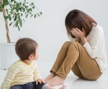 育児相談のります 妊娠〜出産〜乳児〜幼児〜児童をお持ちのママパパさん向け❤︎