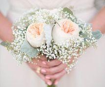 ご結婚式を最大100万円もお得にする方法教えます 結婚式をお考えの方。結婚式に関わること何でもご相談に乗ります