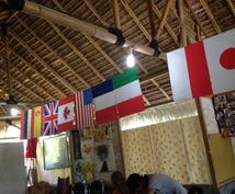 バリ島 インターナショナルスクールへ一日留学のサポートします