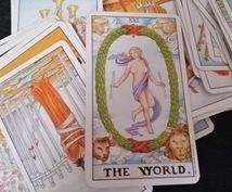 タロット教えます 【大アルカナ22枚編】タロット鑑定師がカードの解釈を伝授