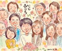 色鮮やかに水彩で手描きの似顔絵かきます ・:*+.ウェルカムボードやお祝いのプレゼントに