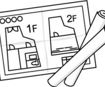 CAD化します!データ整理します!図面作成します 【現役CADオペ】部屋の模様替え〜設備図面まで!!