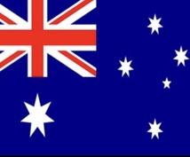 オーストラリアへのワーキングホリデーお話します シドニーで1年間過ごした経験を全部お伝えします