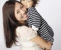 ママ専門♡親子で楽しく生きる生き方を伝えます ママがワガママになるほど子どももご機嫌で過ごせるんです♪