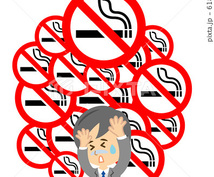 人生変わる!禁煙方法教えます 痩せます!モテます!お金貯まります(๑˃̵ᴗ˂̵)