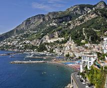 イタリア個人旅行のプランニングをお手伝いをします 初めての海外個人旅行で不安な方、自分だけの旅がしたい方必見!