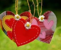 あなたの愛、メッセージをあの人の心にお伝えします 【思念伝達】テレパシーによってあなたのメッセージを送ります