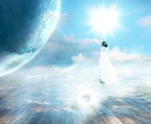 今のお悩みについて天からのお声が聞こえます 5000人以上鑑定実績のプロがアドバイス!霊視霊感でお答え。