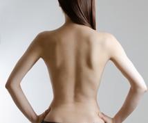 部分痩せ!背中の脂肪を落として後ろ姿美人にします 背中の脂肪が気になる方、背面のハミ肉が気になる方