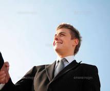 あなたの事業に活用出来る助成金のアドバイスをします 中小企業や個人事業主のための助成金のアドバイス。