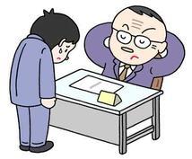 労務管理の極意と‼︎あらゆるハラスメント‼︎