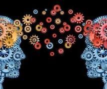 人の心を読む方法、教えます メンタリストDaiGoさんの用に人の心を読んでみたい方