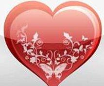 【恋愛特化】 恋愛の悩みに、神様カード3枚引きと恋愛に特化した神々と直接繋がり、アドバイス。