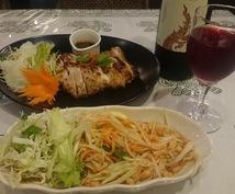 タイ旅行(バンコク中心)のアドバイスいたします 初めてのタイへの旅行、楽しみ方など、アドバイスいたします。