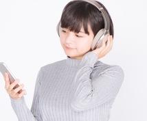 あなたの曲を聴きアドバイスします 面と向かって言われないけど実際どうなの?
