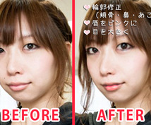 【画像修正】お顔や体、背景など、ちょっと気になるところを直します!