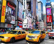 ニューヨーク旅行時に!絶対に行って欲しい美味しいレストランリストをお渡しします。