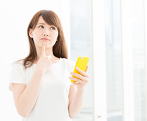ワンコイン500円でお試し!2つの選択肢を占います 「A」or「B」2つの道で迷った時に、選んだ選択肢の未来は?