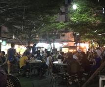 タイの大学留学サポートします タイの大学に通っている日本人が留学のサポート