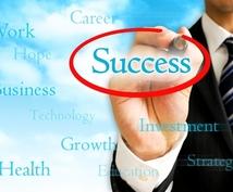 自分の強み情熱をビジネス化する方法レクチャーします ビジネスで金銭的余裕を持ち妻を安心させたいあなたへ