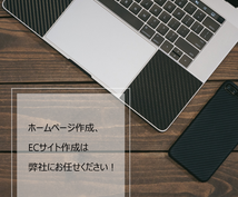 BASEでECサイト(ネットショップ)を作成します 初期費用を安くECサイトを持ちたい方におすすめ!