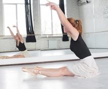 姿勢改善できるバレエストレッチを無料配布致します 姿勢を改善し好印象を与えたい人にお勧めです!