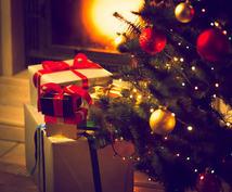 クリスマスまでに恋人が出来るか占います 現在おひとり様でクリスマスまでに恋人が欲しいあなたへ