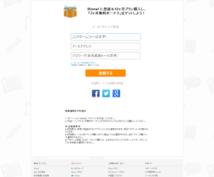 iknow!の割引クーポンURLお送り致します 2,340円お得になります!オプションを付けるとさらにお得!