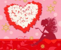 タロットで恋に悩んでいるあなたを占います 2人の相性を占います♪気になるあの人との未来をみます!