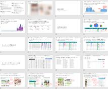 Googleアナリティクスでサイトを分析します 導入済のAnalyticsであなたのサイトを診断(2時間分)